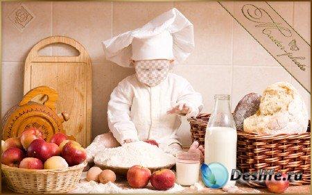 Мальчикам костюм детский - Кулинар маленький
