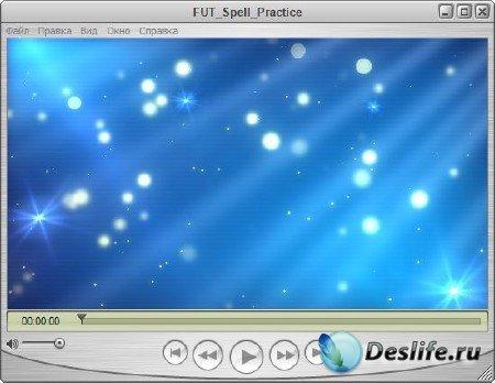 Футаж для оформления видео - Магия волшебства