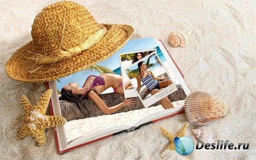 Летние воспоминания - Рамка для фотографии