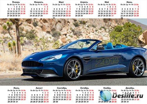 Календарь на 2014 год - Синий Aston Martin