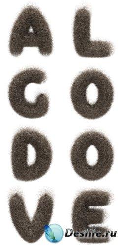 Растровый клипарт - Пушистые буквы и числа