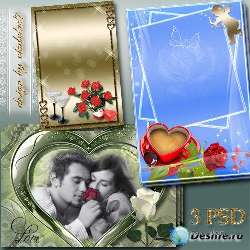 Романтические рамки для фотошопа - Любовь я с трепетом храню