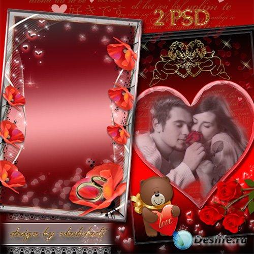 Романтические фоторамки - Любовь алеет как прекрасные цветы