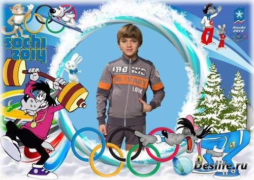 Детская рамка олимпиады с героями ну погоди - Я участник зимних игр в Сочи