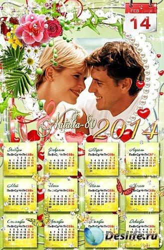 Праздничный календарь с вырезом для фото на 2014 год - Праздник любви