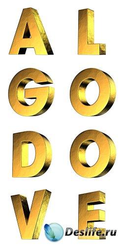 3D золотые буквы и числа в растре + бонус