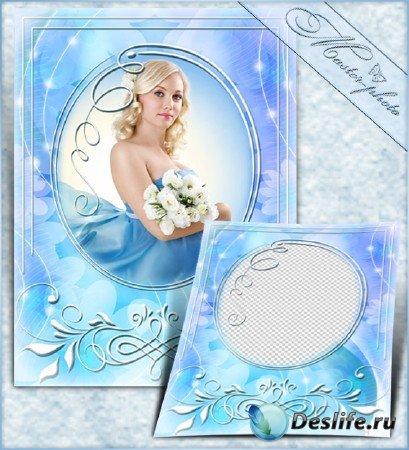 Романтическая рамка для фотошопа - Моя мечта