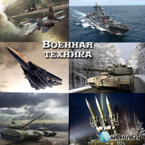 Растровый клипарт - Корабли, самолеты, танки