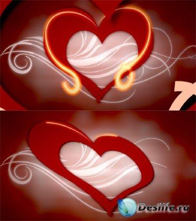 Два романтических футажа - Большое сердце