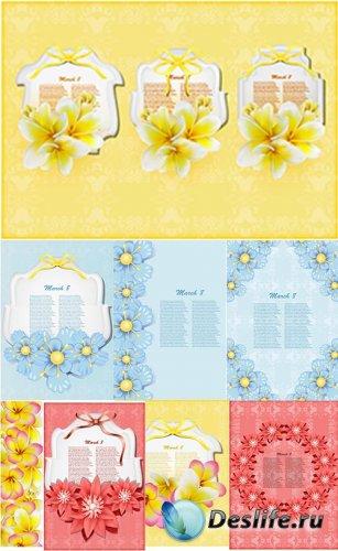 Векторные бэкграунды с цветами