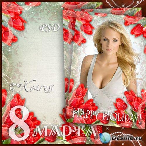 Поздравительная рамка для фото к 8 Марта с красными тюльпанами - Женский пр ...