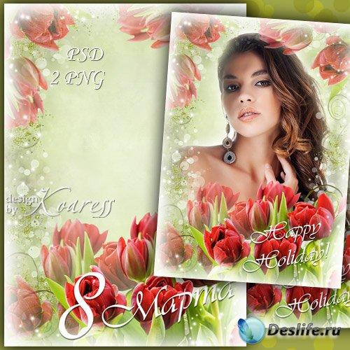 Праздничная цветочная рамка для фото к 8 Марта - Легкий аромат весны