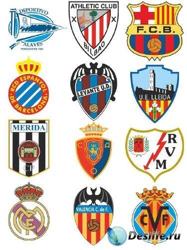 Логотипы и эмблемы футбольных команд Испании (вектор)