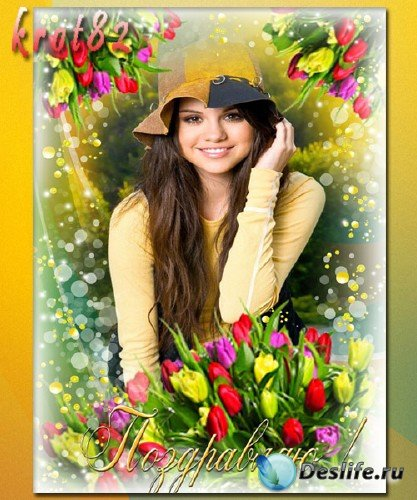 Фоторамка для девушки с цветами — Разноцветные тюльпаны