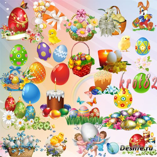 Пасхальный клипарт — Яйца, пасхи, цветы, зайцы и цыплята