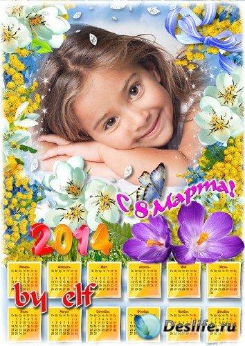 Весенный календарь 2014 с вырезом для фото  - С 8 марта