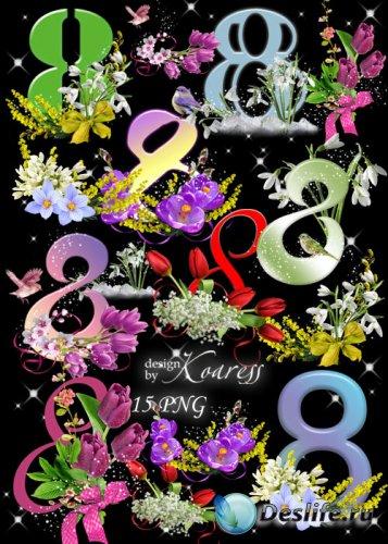 Кластеры для фотошопа - Весенний праздник и весенние цветы