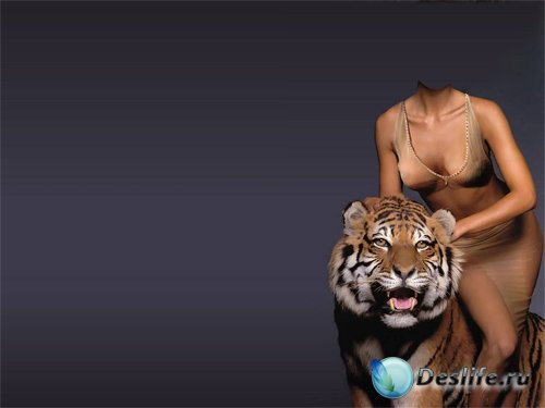 Костюм psd - Девушка с тигром