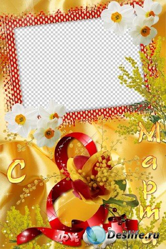 Яркая рамка на 8 марта – Поздравим с праздником любимых