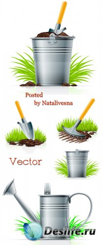 Садовый инвентарь в  Векторе