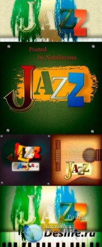 Джаз -  фоны в Векторе