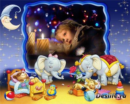 Рамка детская – Спят усталые игрушки