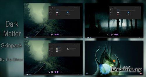Dark Matter Skinpack - Тема для Windows 7