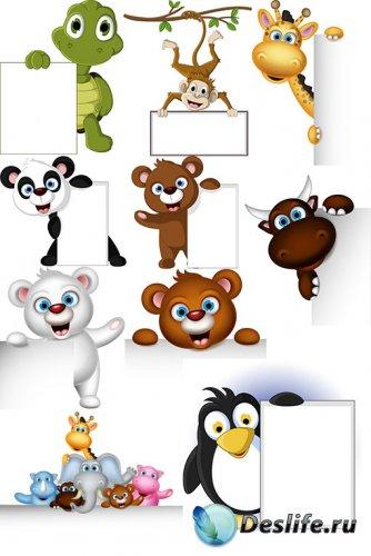 Векторные животные с плакатами