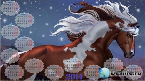 Широкоформатный календарь с лошадкой на 2014 год - Весна пришла
