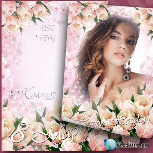 Поздравительная фоторамка для фотошопа - Море нежных розовых тюльпанов в де ...
