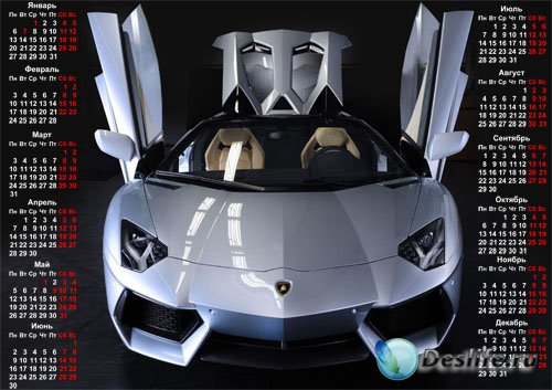 Календарь - Белый Lamborghini