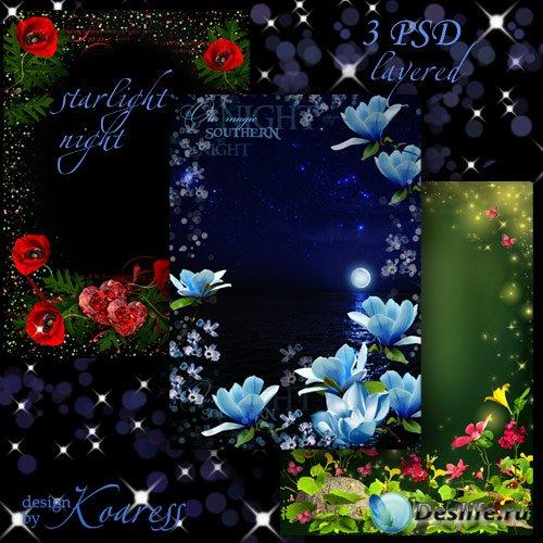 Набор романтических psd рамок для фотошопа - Звездная тихая ночь