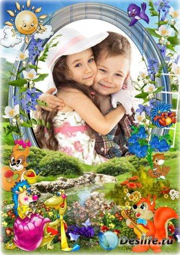 Красивая рамочка для фото - Детская радость