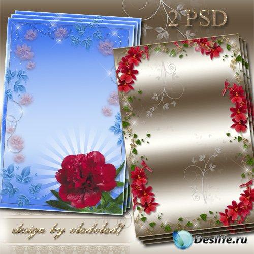 Цветочные рамки для фотошопа - Пион и красные орхидеи