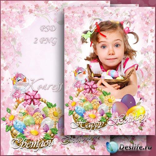 Праздничная пасхальная весенняя рамка для фотошопа - Со Светлым Праздником