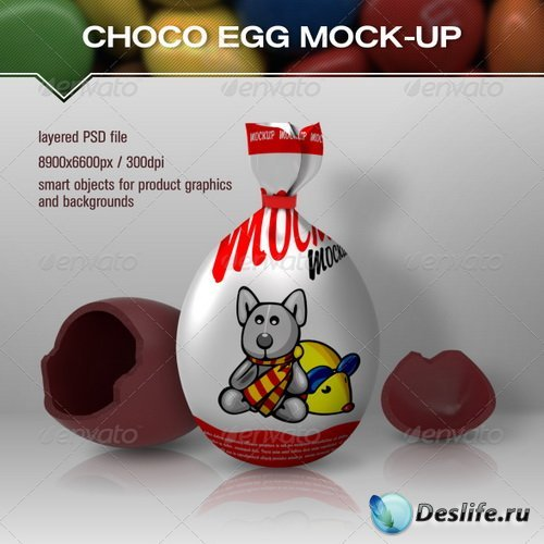 Смарт шаблон - Choco Egg Mock Up