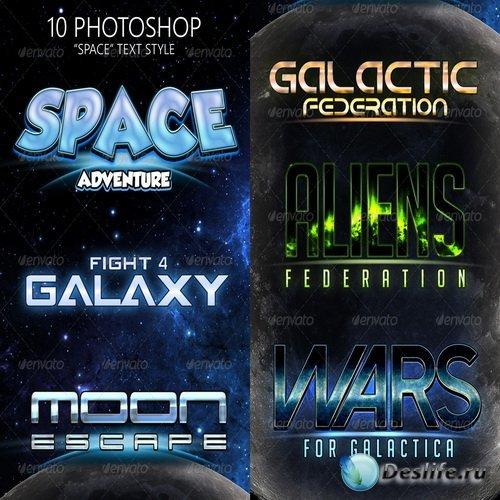 Коллекция стилей - Space Game