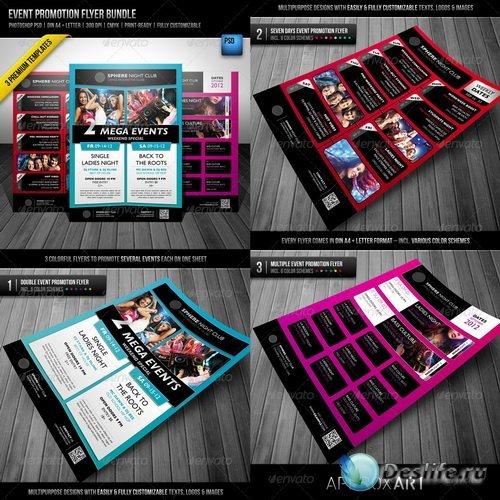 Сборник рекламных флаеров - Event Promotion Flyer Bundle