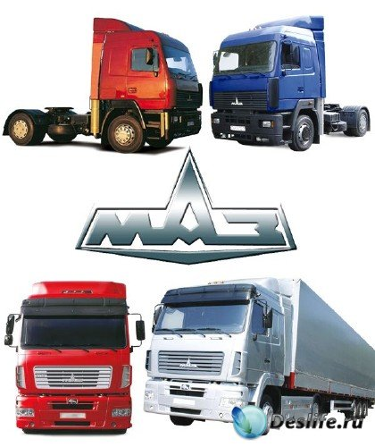 Самосвалы, грузовики и седельные тягачи марки МАЗ