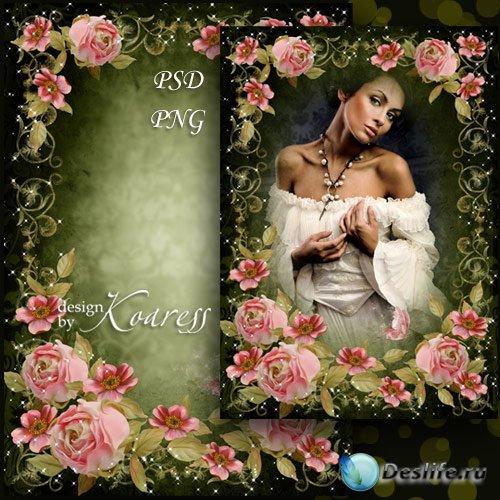 Винтажная женская романтическая рамка для фото - Розовые цветы в винтажном  ...