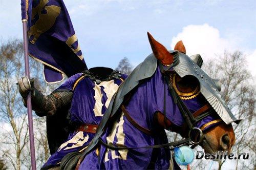 Костюм для фотошопа - Рыцарь в доспехах на коне