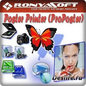 RonyaSoft Poster Printer 3.01.37 Final RePack by D!akov