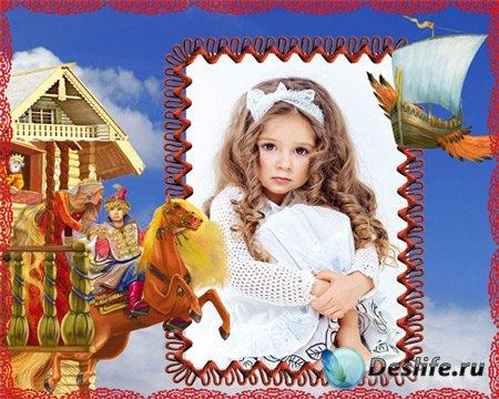 Рамка детская – Летучий корабль