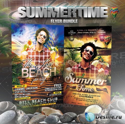 PSD флаеры - Summertime Flyer Bundle - 5in1