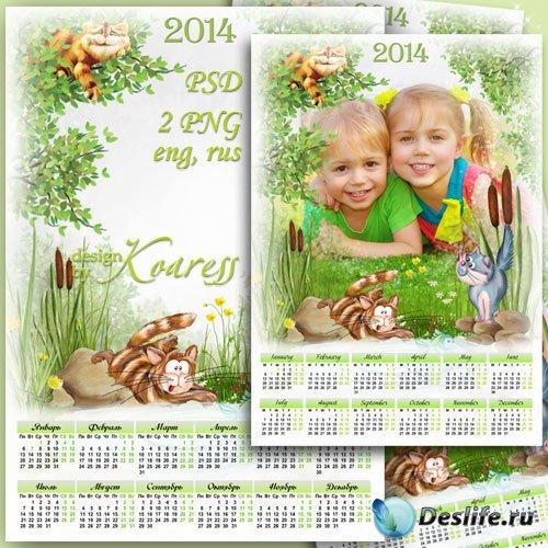 Детский календарь с фоторамкой и забавными котами - Усатые полосатые