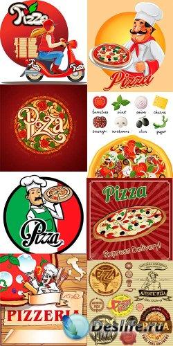 Сборник клипартов - пицца