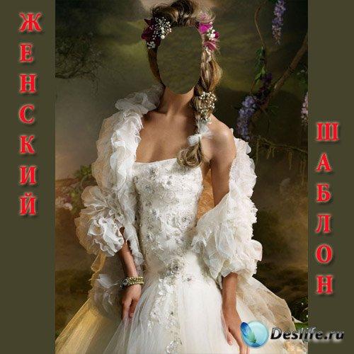 Женский костюм - В пышном белом платье