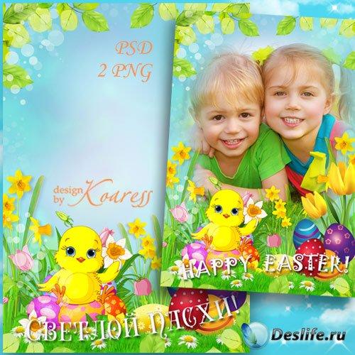 Детская праздничная пасхальная фоторамка с весенними цветами - Светлый праз ...