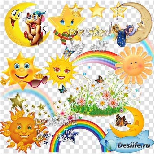 Радуга, солнце, месяц, звезды - PNG клипарт