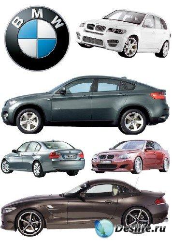 Автомобили марки BMW (прозрачный фон)